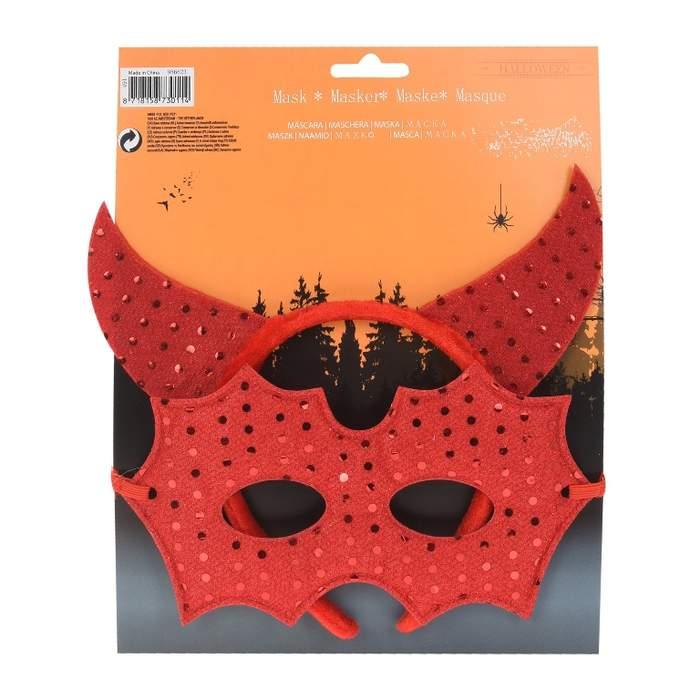Čelenka a maska na Halloween mix motivů kočka
